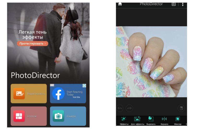 Приложение для обработки фотографий PhotoDirector