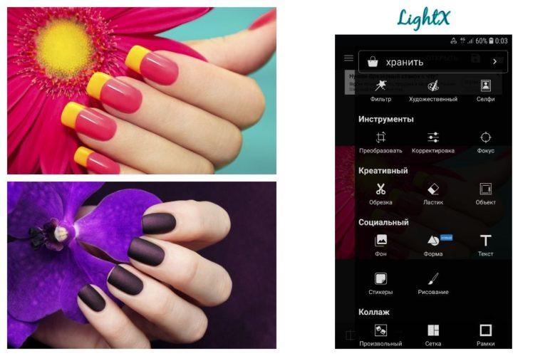 Как обработать фото нейл-дизайна в приложении LightX