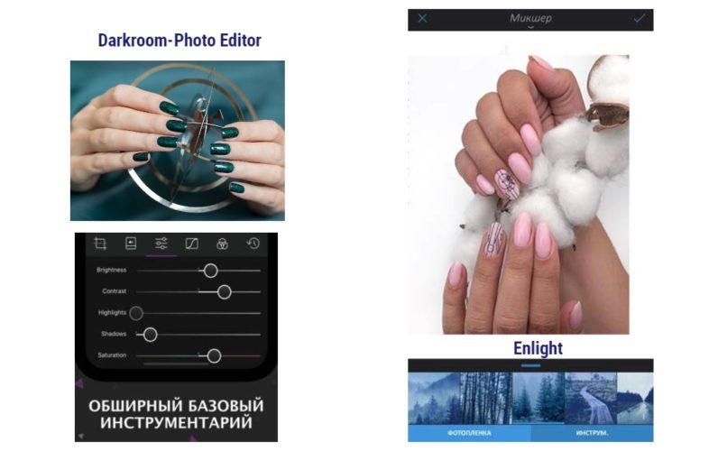 Enlight и Darkroom-Photo Editor - приложения iPhone для обработки фото ногтей