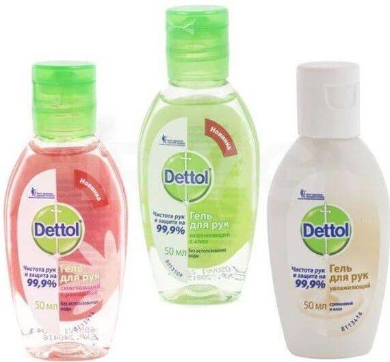 Средства для очищения кутикулы и рук