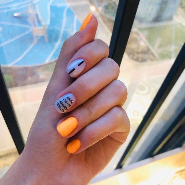 Оранжевый маникюр с надписями