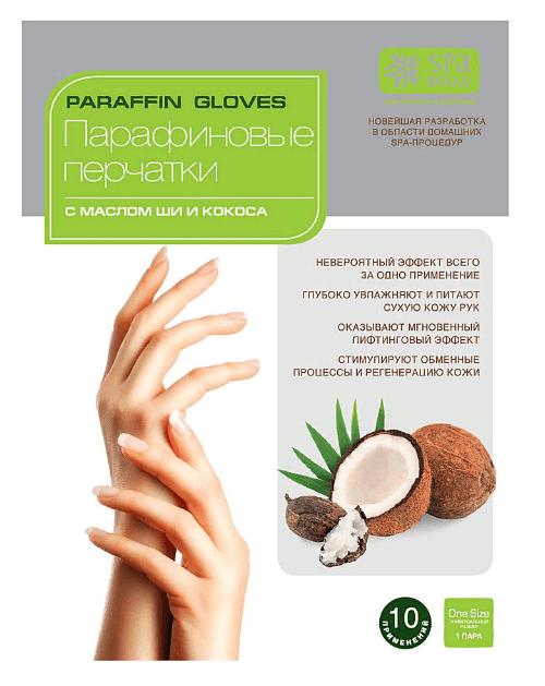 Что такое парафиновые перчатки и как ими пользоваться