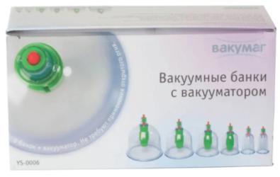 """Поршневые банки """"Вакумаг"""""""
