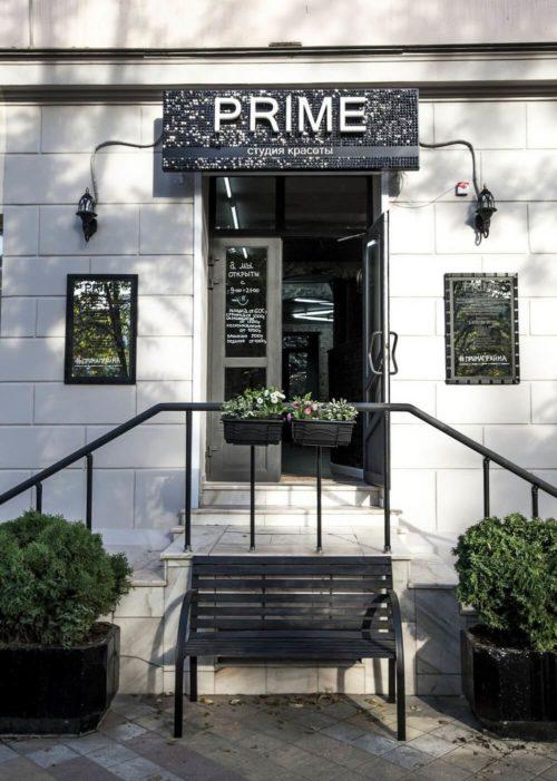 Входная группа салона PRIME