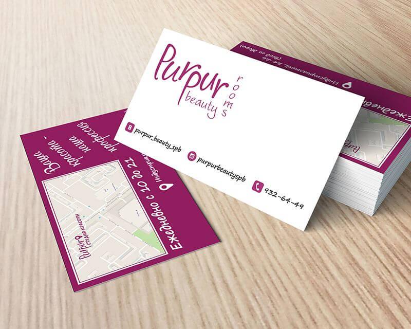 Образец визитки салона Purpur