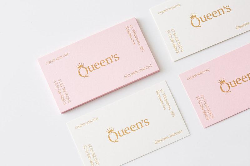 Образец визитки салона Queens