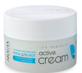 Active Cream от Aravia