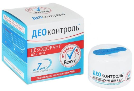 Крем дезодорант Рексона «Део-контроль»