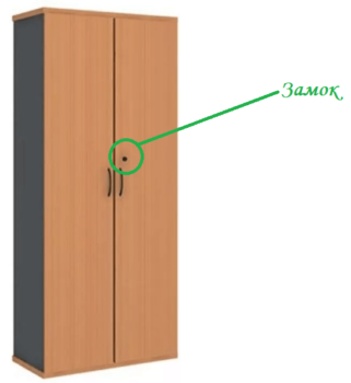 Общий шкаф для клиентов с ключом у администратора