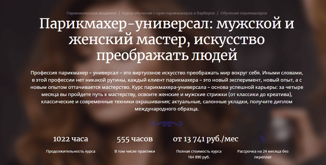 Школа Светланы Сикорской