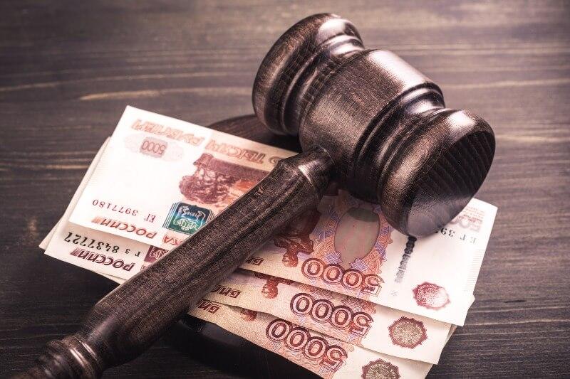 Штрафы и санкции при нарушениях
