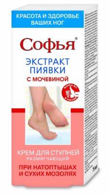 Софья Крем для ног с экстрактом пиявки и мочевиной