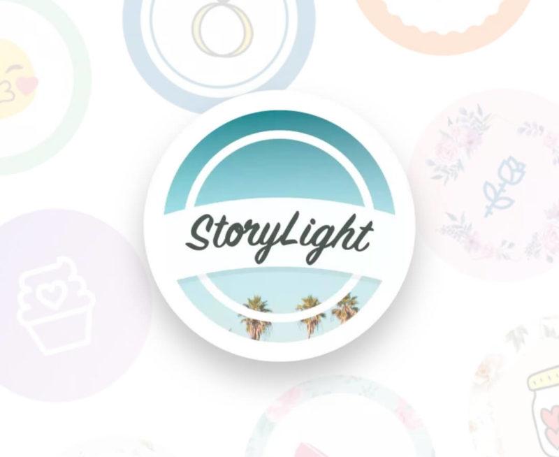 Особенности приложения StoryLight