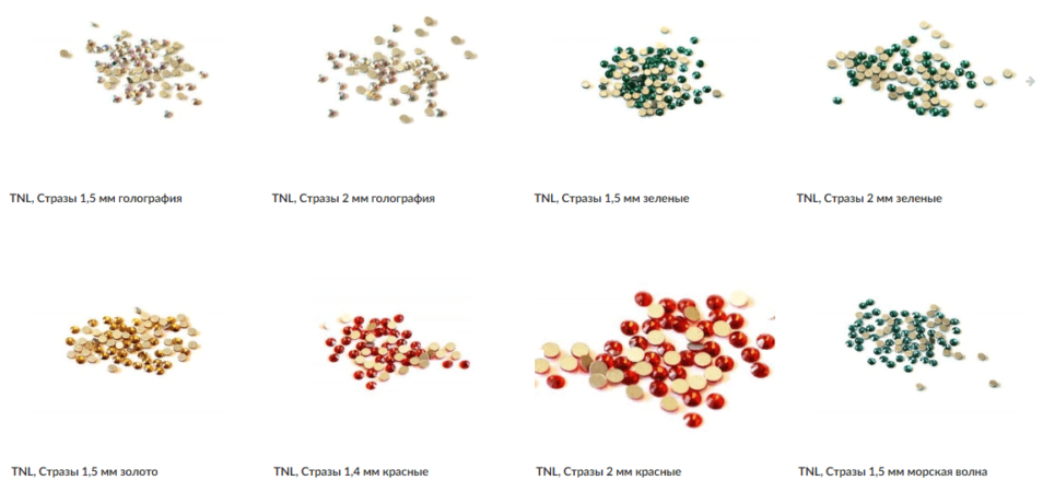 Имитация каменей у TNL и Patrisa Nail