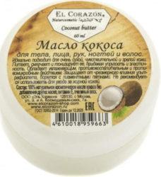 Твердое масло для рук El Corazon