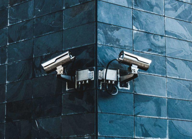 Уличная камера слежения