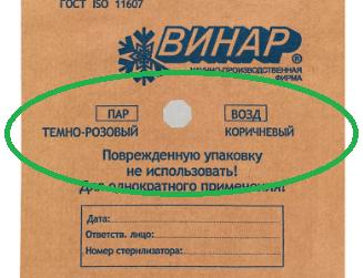 Универсальный крафт-пакет