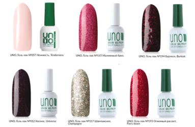 Гель-лаки от бренда UNO