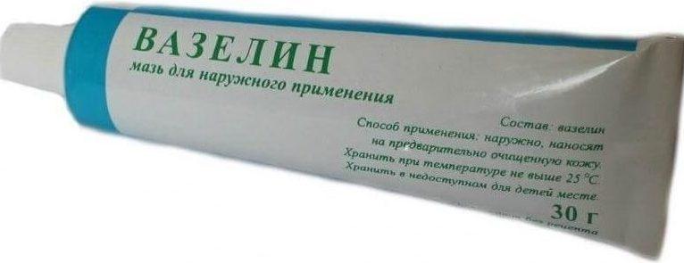 Вазелин как средство от трещин