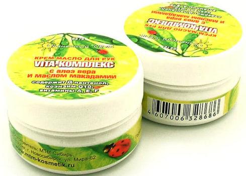 Vita-комплекс, омолаживающее крем-масло для рук