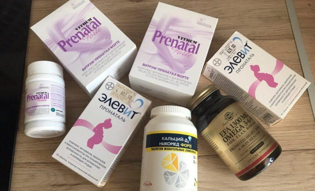 Какие витамины необходимы при беременности