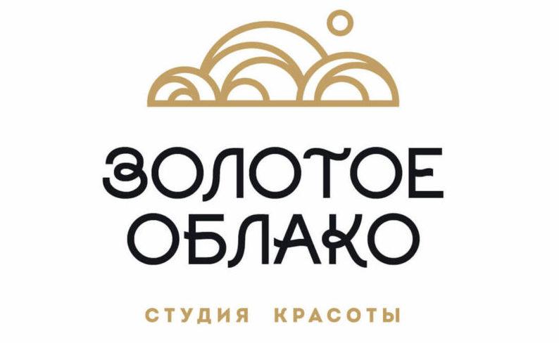 "Логотип салона красоты ""Золотое облако"""